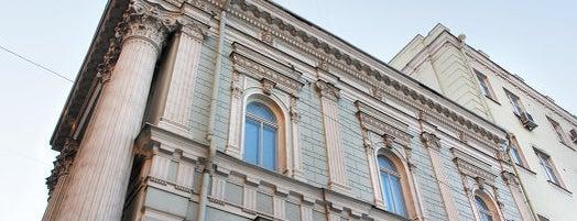 Особняк М. Фон Рекк is one of Прогулки по Москве.