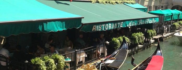 Ristorante da' Raffaele is one of Eating Escapades.