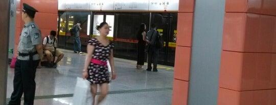 地铁同和站 -Tonghe Metro Station is one of 廣州 Guangzhou - Metro Stations.