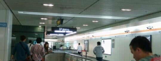 Jinxiu Rd. Metro Stn. is one of 上海轨道交通7号线 | Shanghai Metro Line 7.