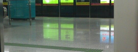 Nanzhou Metro Station is one of 廣州 Guangzhou - Metro Stations.