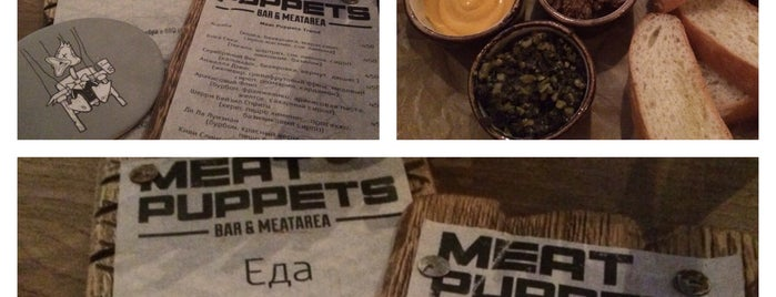 Meat Puppets is one of Гастро МСК.