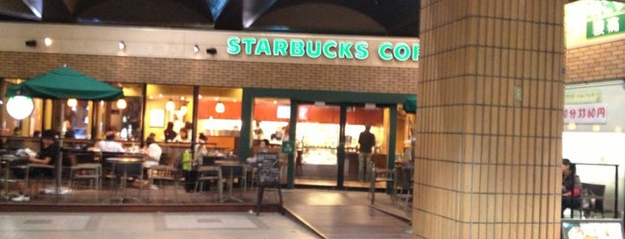 Starbucks Coffee 名鉄 神宮前駅店 is one of ノマドスポット in 名古屋.