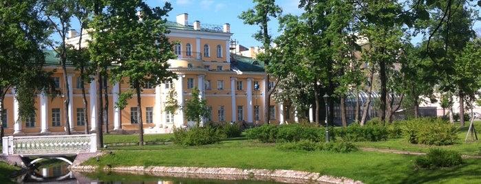 Польский сад is one of Места для онлайн трансляций.