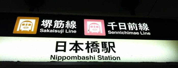 Nippombashi Station is one of 近畿.