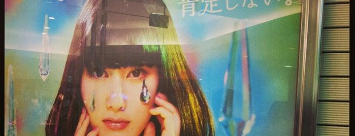 Lumine Omiya 2 is one of ショッピングモール.