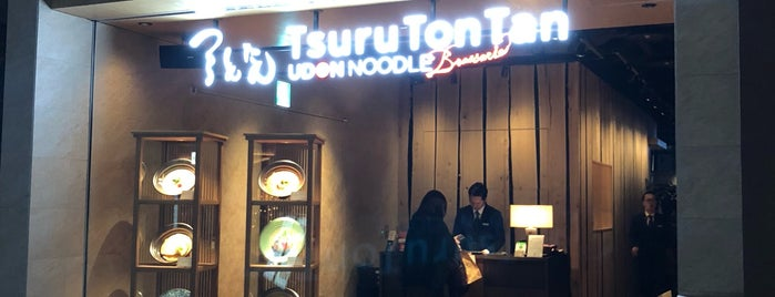 TsuruTonTan Udon Noodle Brasserie is one of The 15 Best Places for Katsu in Tokyo.