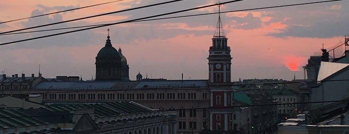 Крыша музея им. Карла Буллы is one of St. Pete's.