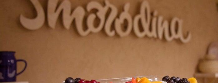 Smorodina cakes is one of Kazan.