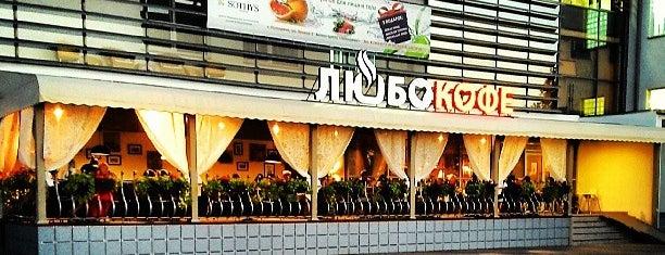 Любо Cafe is one of Геленджик.