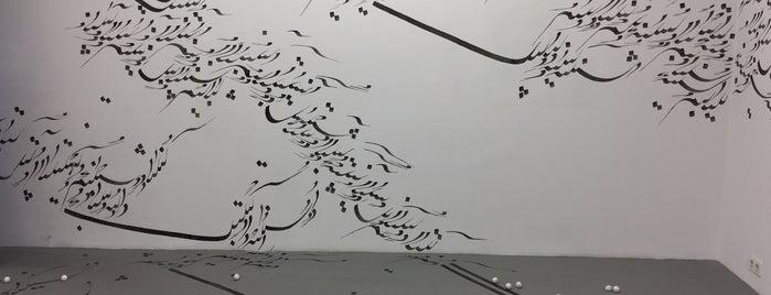 Pi Artworks is one of Lale Kart Buluşma Noktaları.