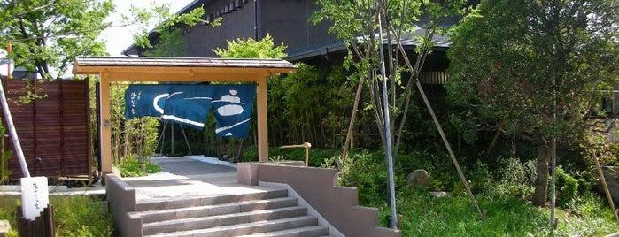 Yukemuri no Sho is one of Tokyo Onsen.