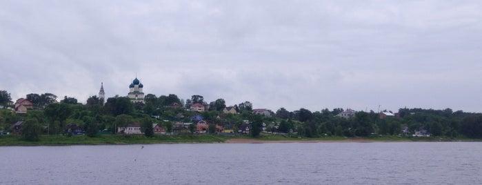 Тутаев is one of cities.