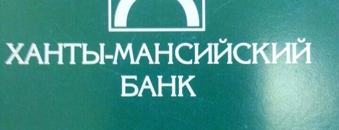 Ханты-Мансийский Банк is one of ___.