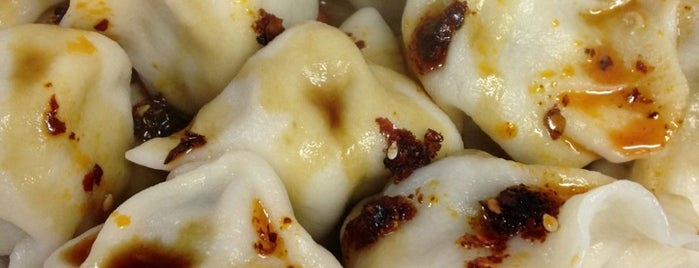 Tianjin Dumpling House is one of Where to Eat Chinese Food in NYC.
