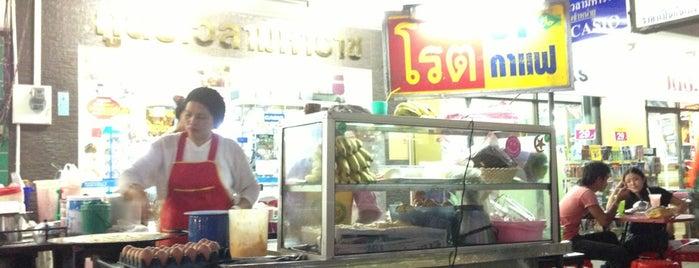โรตี สี่แยกมนุษย์โบราณ is one of Jalan-jalan cari makan.