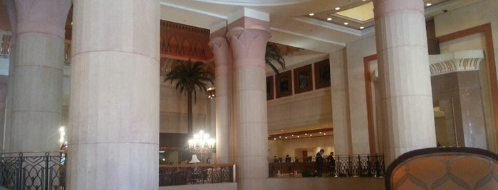 InterContinental Hotel Citystars is one of Hotels Round The World.