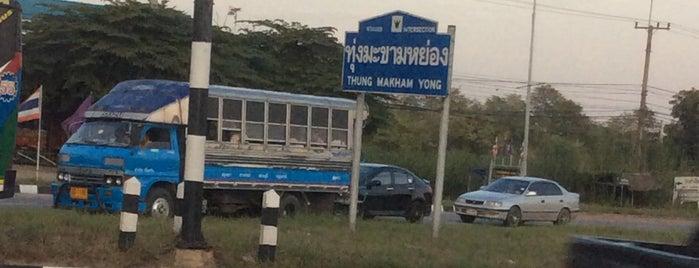 Thung Makham Yong Intersection is one of Bkk - Lopburi Way.