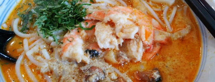Katong Laksa (Bedok) is one of Good Food Places: Hawker Food (Part I)!.