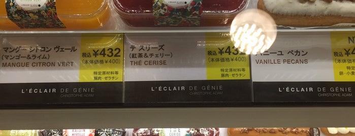 L'Éclair de génie is one of VENUES of the FIRST store.
