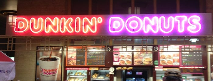 Dunkin Donuts is one of The Next Big Thing.