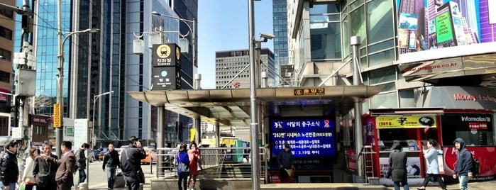 Myeong-dong Stn. is one of Subway Stations in Seoul(line1~4 & DX).