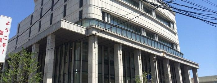 Soka Gakkai Headquarters Complex is one of 創価学会 Sōka Gakkai.