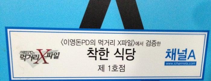 일미식당 is one of 강북.
