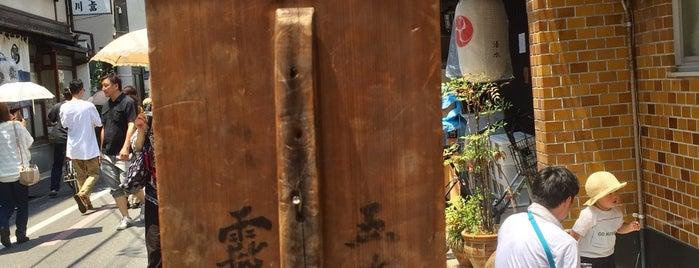 霰天神山 is one of Sanpo in Gion Matsuri.