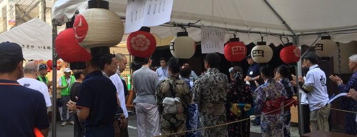 四条町大船鉾保存会 is one of Sanpo in Gion Matsuri.