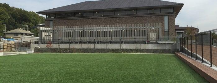 立命館大学 衣笠体育館屋上 芝生公園 is one of 立命館大学 衣笠キャンパス.