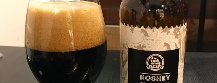 Пузатый Ганс is one of Крафтовое пиво в Москве.