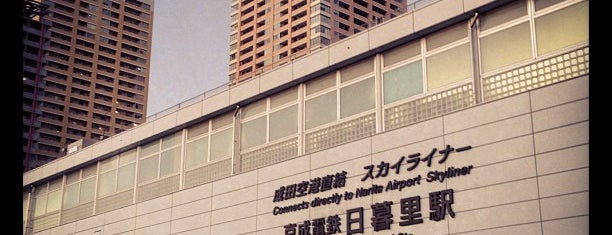 Nippori Station is one of Tokyo JR Yamanote Line.