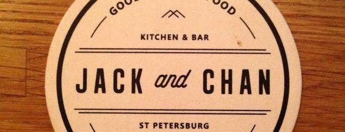 Jack & Chan is one of Покушать.