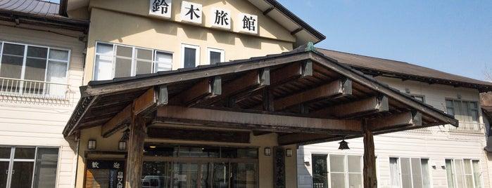 カルルス温泉 鈴木旅館 is one of 地元観光案内.