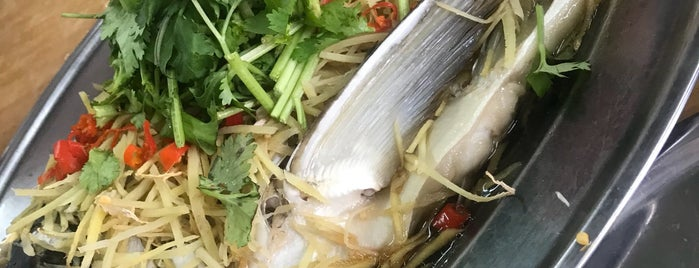Choy Kee Steamed Fish Head 财记蒸鱼头 is one of Eating Places.