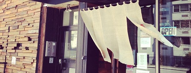 Ippudo is one of New York | Restaurants.