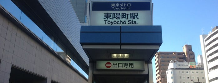 Toyocho Station (T14) is one of Station.