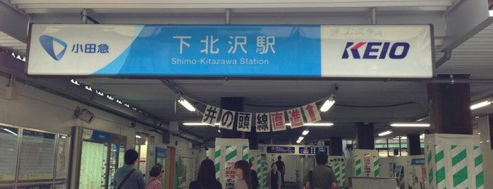 Shimo-Kitazawa Station is one of GUYS IM GOING TO TOKYO.