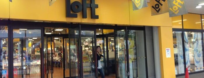 Loft is one of 立ち寄り先.