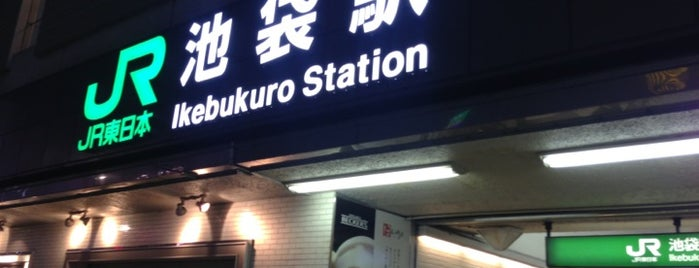 Ikebukuro Station is one of 埼京線.