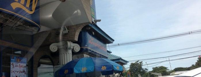 PTT Jiffy is one of ช่างกุญแจอยุธยา โทร. 094 857 8777.