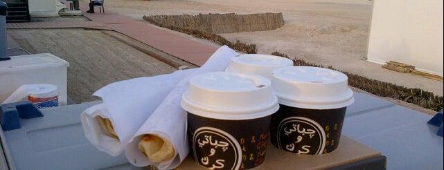 Chapati & Karak is one of My Doha..