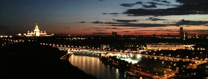 Sky Lounge is one of My Moscow.