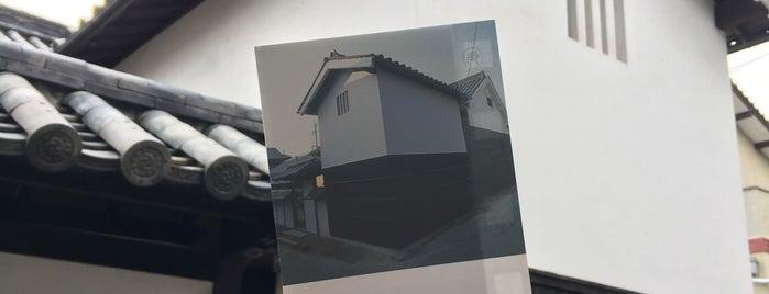 Kadoya - Art House Project is one of naoshima.