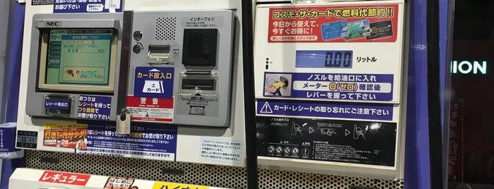 コスモ石油 セルフピュア稲沢SS / コスモ石油販売(株) is one of よく行くところ.