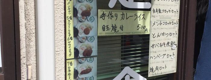 いこい食堂 is one of Oshiage - Asakusa.