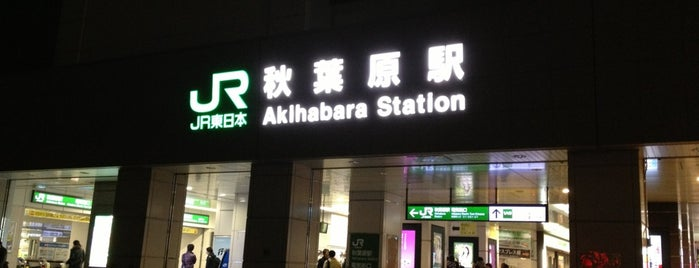 JR 総武線 秋葉原駅 is one of 秋葉原エリア.