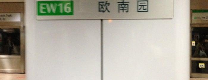 Outram Park MRT Interchange (EW16/NE3) is one of Transport SG.