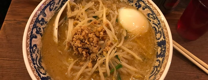 Nakamura is one of NYC (-23rd): RESTAURANTS to try.